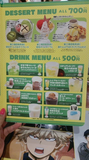Close-up of the drinks/desserts menu