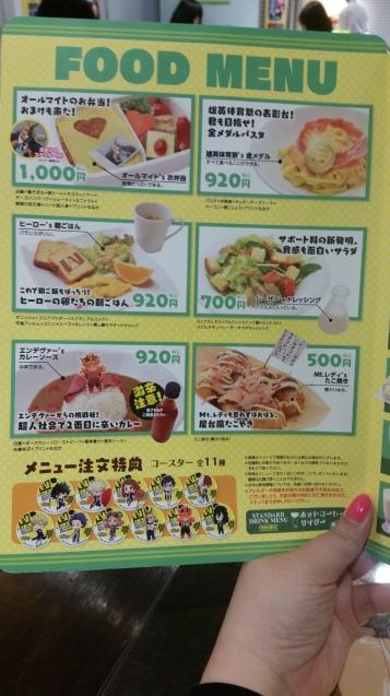 Close-up of the food menu