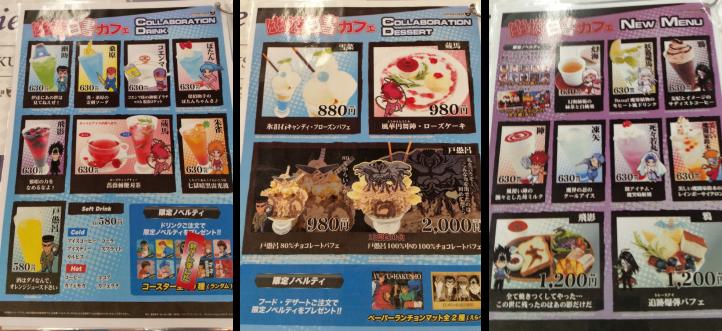 Picture1_menu